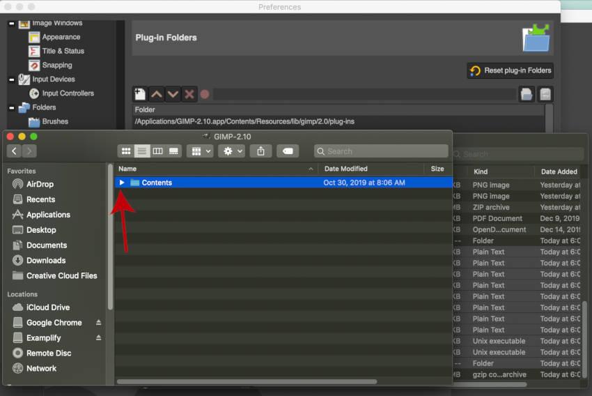 मैक सामग्री फ़ोल्डर के लिए GIMP अनुप्रयोग
